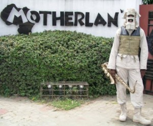 Motherlan was founded in 1997.