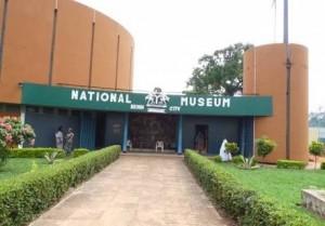 Nigerian travel destinations