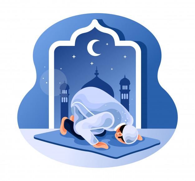 Eid Fitr 2020